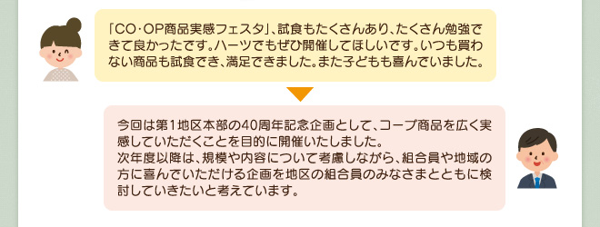 soudaikaigi2018_03