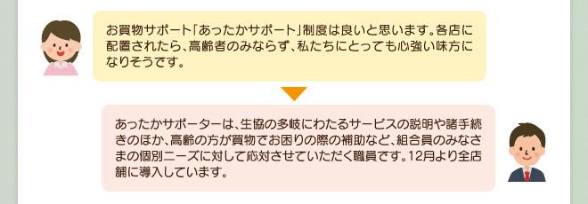 soudaikaigi2018_04