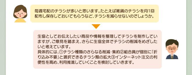 soudaikaigi2018_05