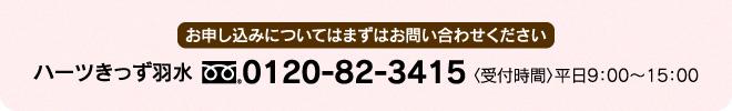bp-program_04