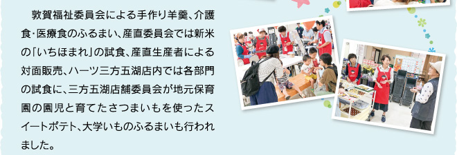 event40th_fureaimatsuri_05