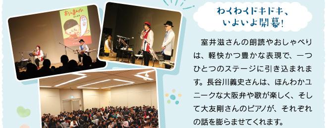 event40th_shigechanichiza_03