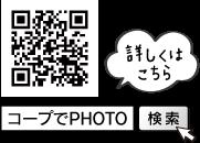 link-coopphoto