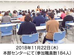 kirameki_report_201902_02