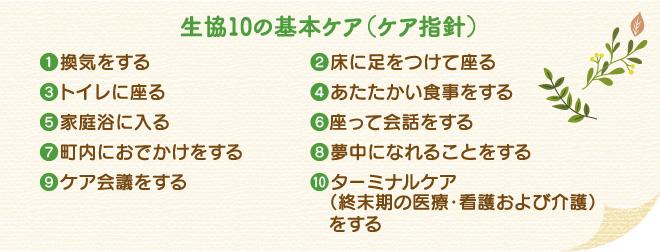 kirameki_report_201902_04