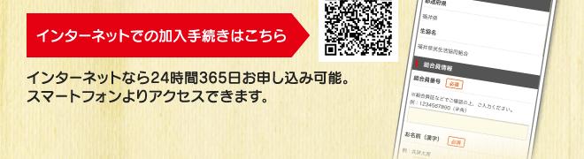 kyousai201906_03