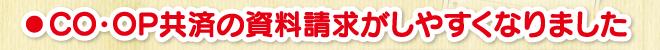 kyousai201906_04