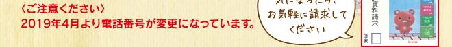 kyousai201906_06