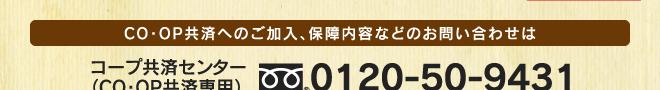 kyousai201906_07