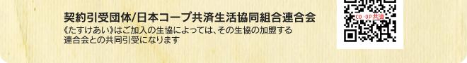 kyousai201906_09