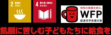 esikaru_title