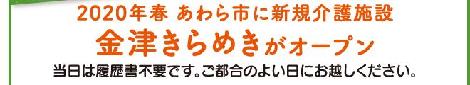 kirameki_briefing201912_02