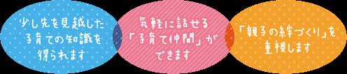 kids_bpprogram_01