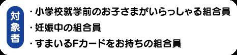 mamaouen-tetuduki-02