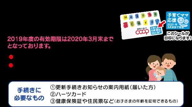 mamaouen-tetuduki-03