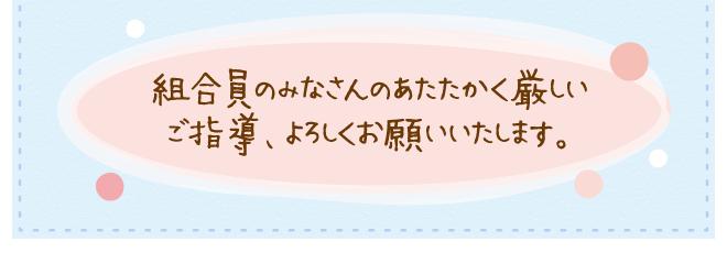 atarashiinakama_04
