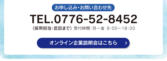 online_tannan_03